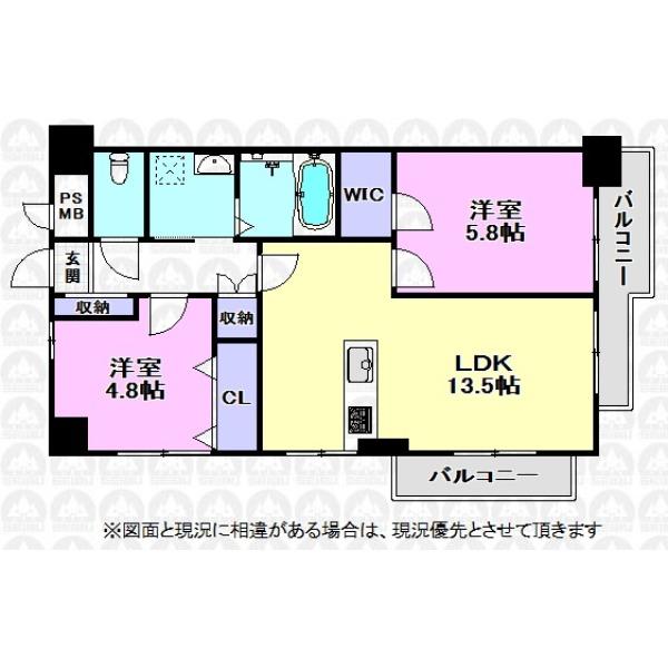 【間取】WIC付きの2LDK!2面バルコニーの明るいご住宅!