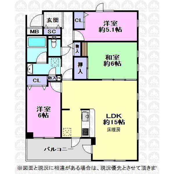 【間取】LDKには床暖房あり!自然とご家族が集まる空間に。