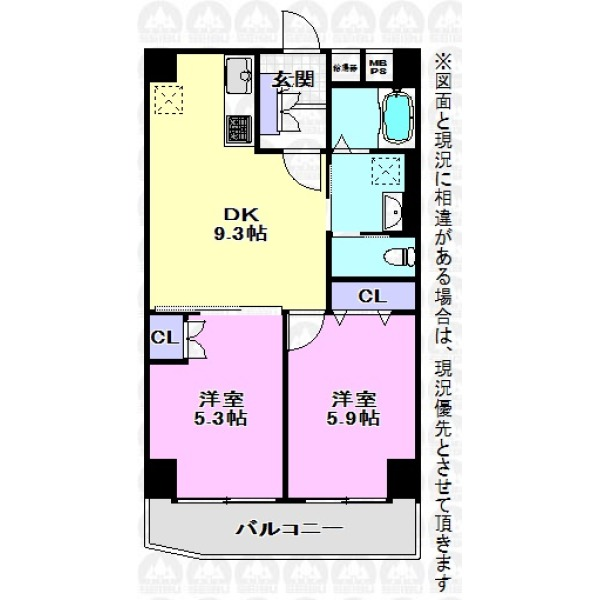 【間取】新規リフォーム済みのキレイなご住宅で新生活!