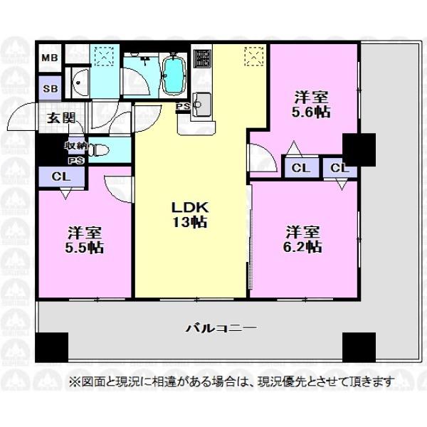 【間取】全室バルコニーに面し陽当たり・通風良好なご住宅です!