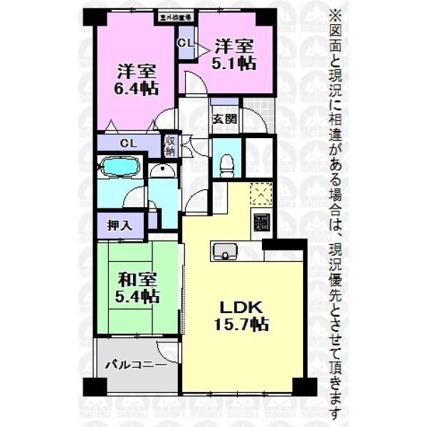 【間取】収納豊富な和室付き3LDK