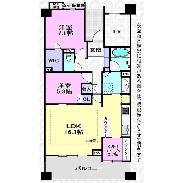 【間取】用途多彩なカウンターつきマルチルームや床暖房!嬉しい設備充実なご住宅です!