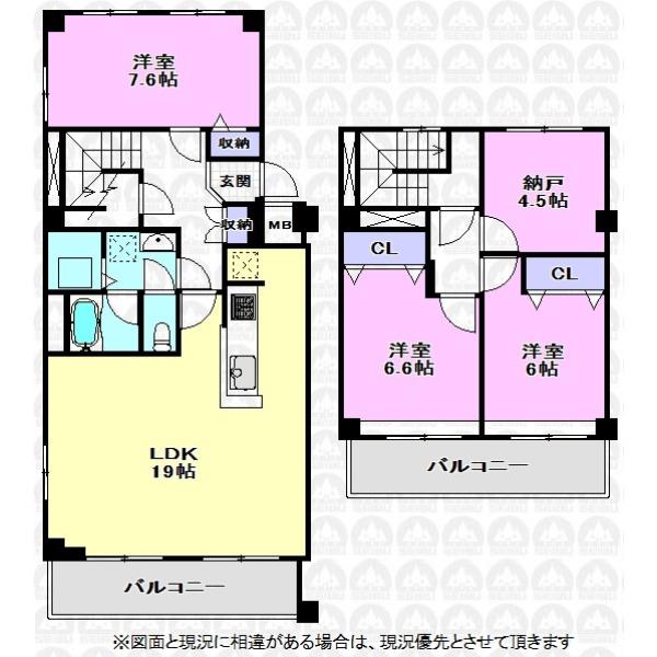 【間取】三方角部屋で明るい間取り。大きな間取りは戸建て感覚を味わえるメゾネットタイプ。