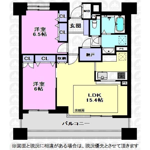【間取】居室が6帖以上あるのでお部屋でもゆったりと過ごせる広さがあります。廊下に共用の納戸があるので、掃除機・扇風機やヒーター等の収納に重宝しそうです。