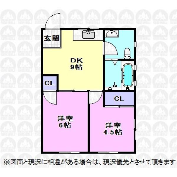【間取】洋室6帖とDKとの間の戸を開放すれば15帖の広さが作れます。1LDK的な使い方が可能です。