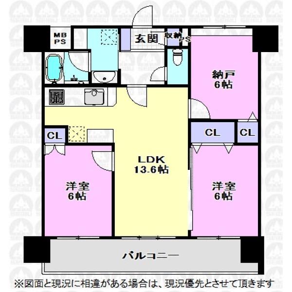 【間取】全室6帖以上、3部屋続きのワイドバルコニーなどゆとりのあるご住宅です。