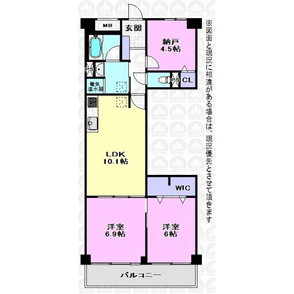 【間取】WICが付いた2SLDK間取りです。主寝室の広さが6.9帖あるのでお部屋でゆったりと過ごせそうです。