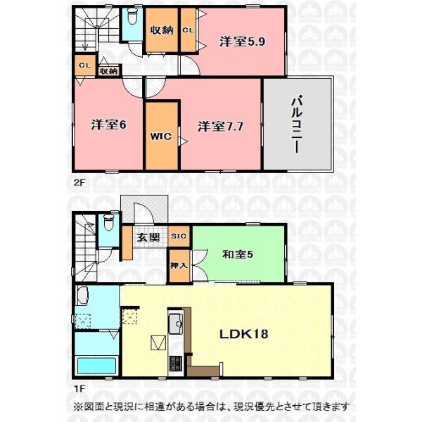 【間取】4LDK+WICの収納充実広々住空間