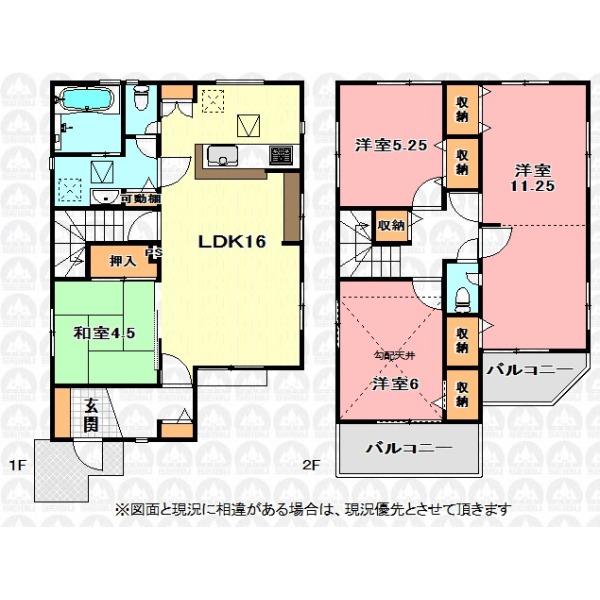 【間取】全室収納ありの4LDK!お客様のライフスタイルに合わせ5LDKに変更可能です!
