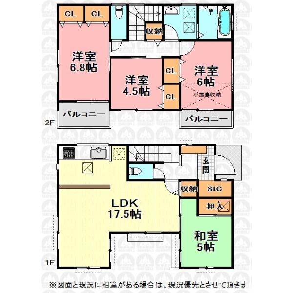 【間取】LDK広々17.5帖・SICや小屋裏収納でゆとりのご住宅です!