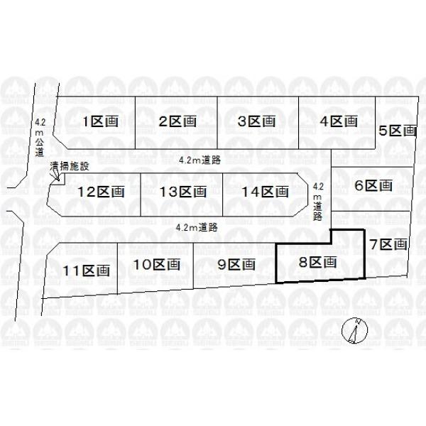 【区画図】開発道路/北4.2m道路