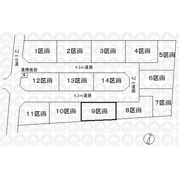 【区画図】開発現場/北4.2m道路