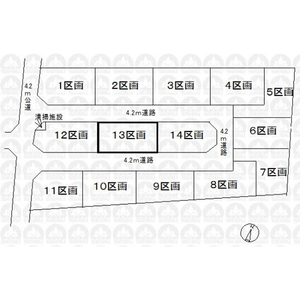 【区画図】開発現場/南・北4.2m道路
