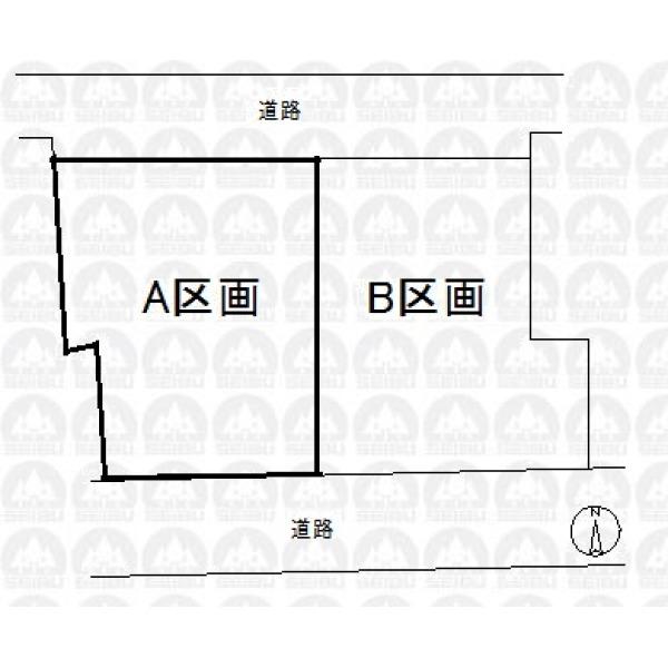 【区画図】南道路