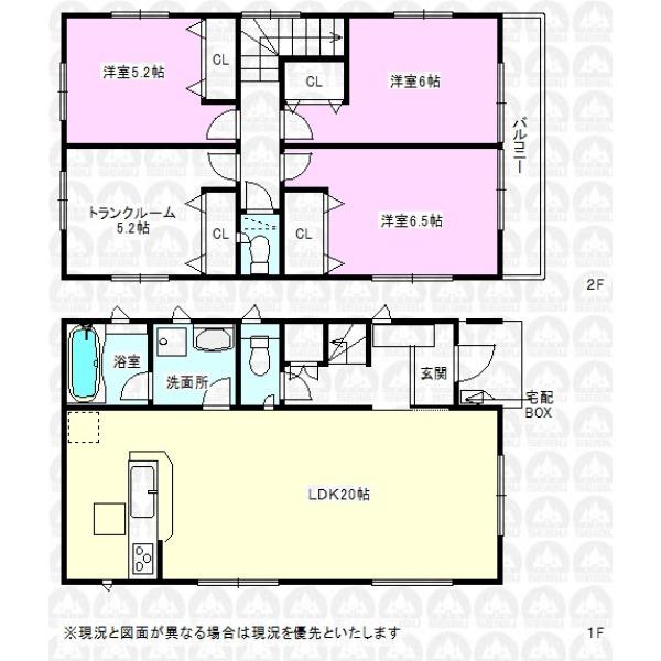 【間取】3LDK+トランクルーム