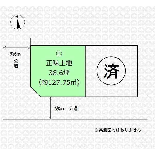 【区画図】1区画