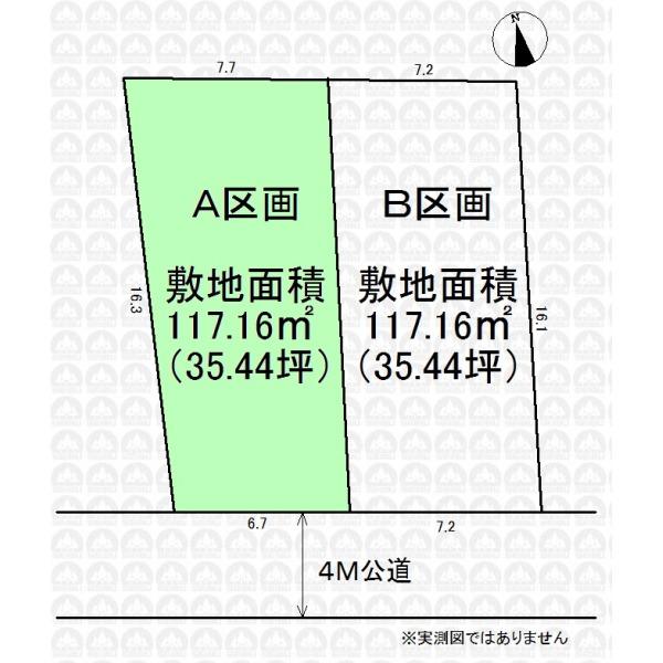 【区画図】A区画