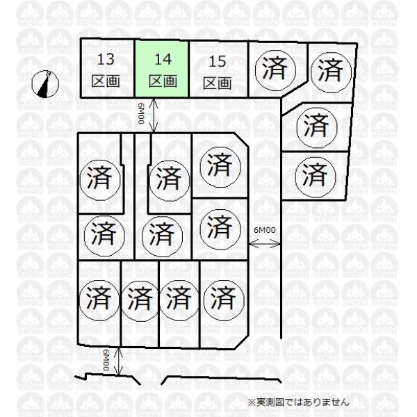 【区画図】14区画