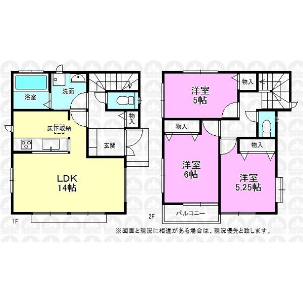 【間取】全室二面採光の明るい3LDK陽光と植栽に包まれる邸宅