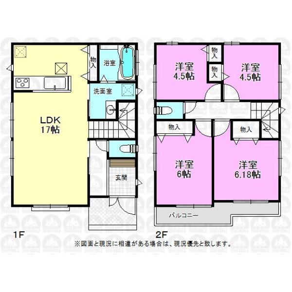 【間取】2部屋を繋ぐ南向きバルコニーが魅力の4LDK!