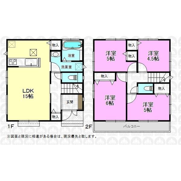 【間取】1階にリビング、2階には4部屋の4LDKプランです。