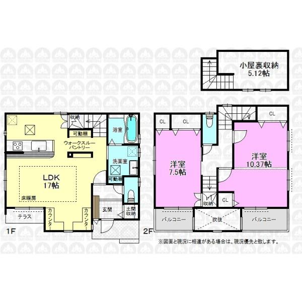 【間取】洋室10.37帖は2ドア1ルーム!ご家族の成長に合わせて変更可能です。