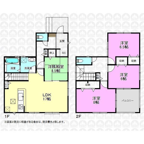 【間取】1階はLDKと和室を合わせて21.5帖のひろびろ生活空間!2階洋室も全部屋6帖以上のゆとりのある間取りです!