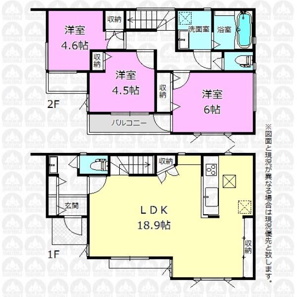 【間取】全居室二面採光の明るい3LDKプラン!