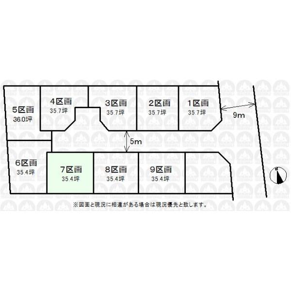 【区画図】全10区画7号区/土地面積117.05m2/人気の大型開発分譲地