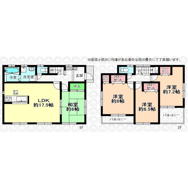 【間取】LDK17.5帖に和室6帖が隣接した開放感ある間取りです。全室南向き!