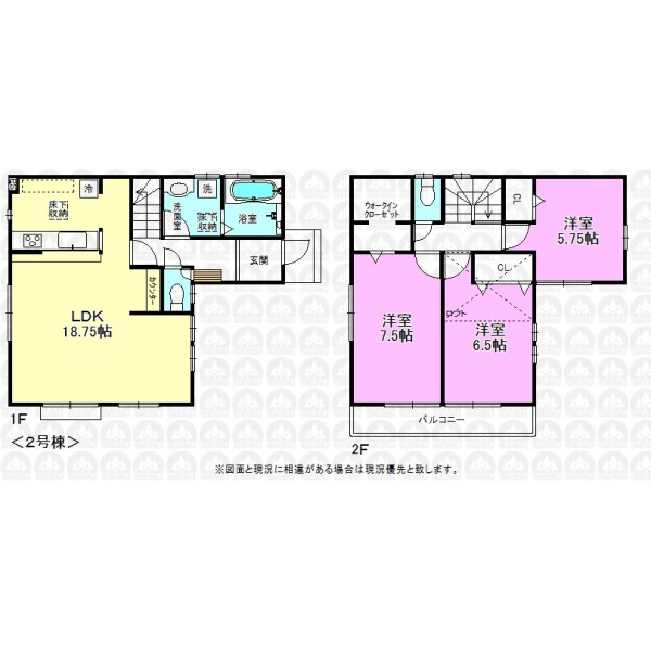 【間取】間取図:LDK18.75帖対面キッチン/主寝室7.5帖 延床面積:91.92m2