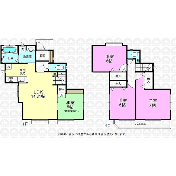 【間取】4LDK  建物面積:89.32m2