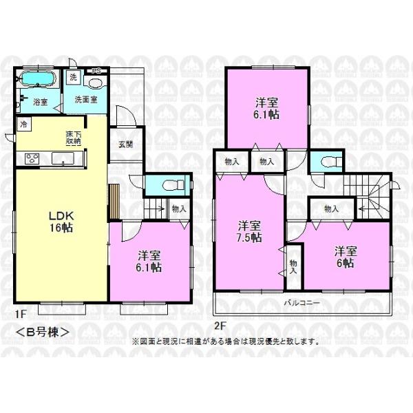 【間取】4LDK/全室6帖以上 延床面積:97.29m2
