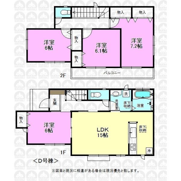 【間取】全居室南向き6帖以上の間取り/延床面積:98.33m2