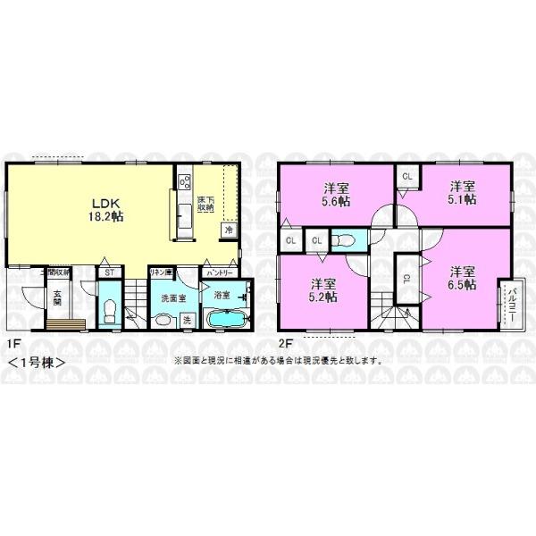 【間取】建物面積93.77m2/南西向きに付き日当たり良好/パントリー収納など充実の収納