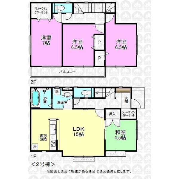 【間取】建物面積96.88m2/全室南向きに付き陽当たり良好/W.I.C.付き