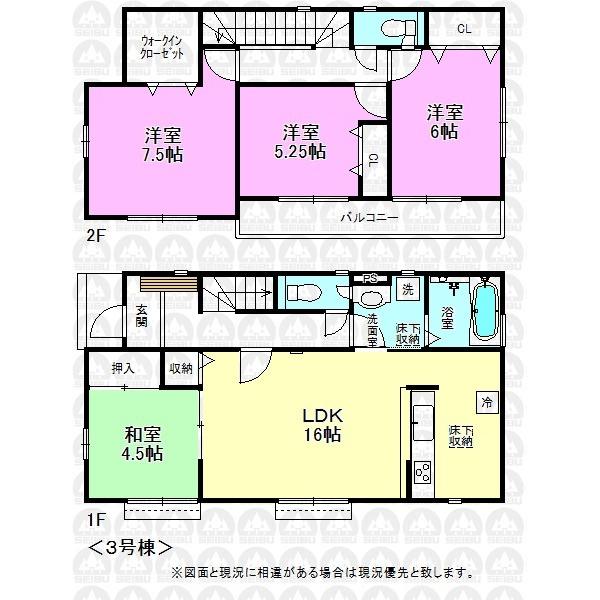 【間取】建物面積98.53m2/W.I.C.付き