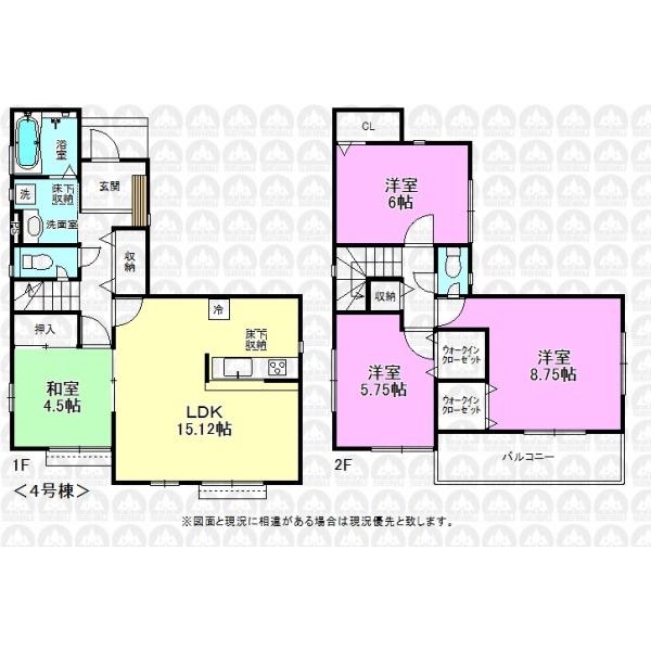 【間取】建物面積97.91m2/W.I.C.2カ所付き