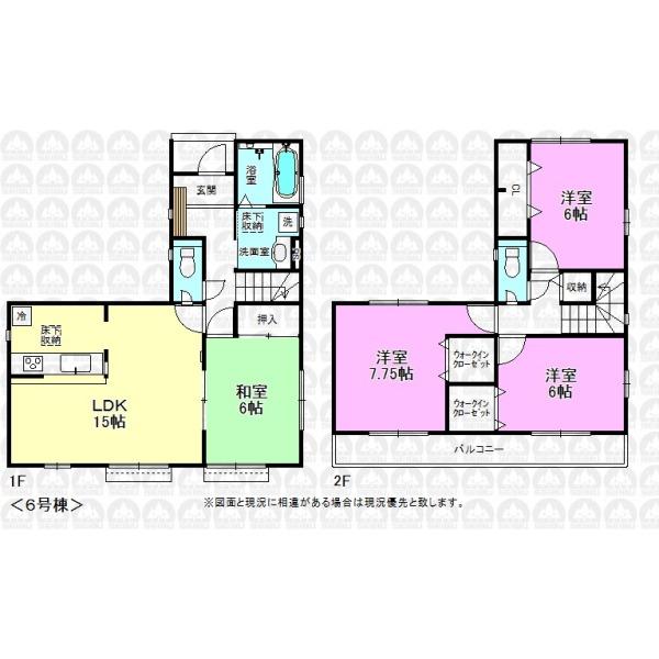 【間取】建物面積98.54m2