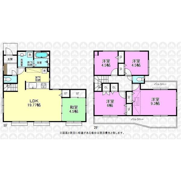 【間取】建物面積106.56m2/5LDK/全室二面採光に付き陽当たり良好