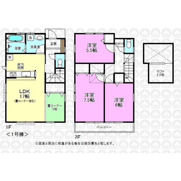 【間取】3LDK+畳コーナー+ロフト 延床面積:85.86m2