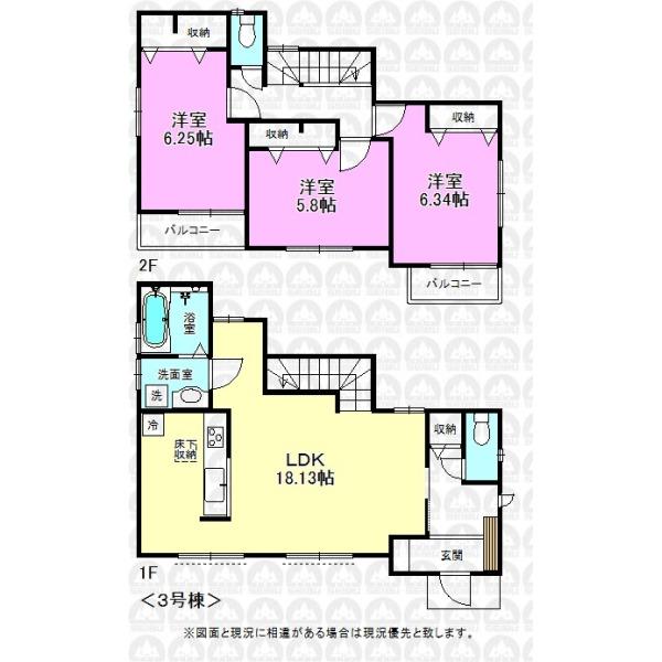 【間取】建物面積80.84m2/全室南向きに付き陽当たり良好