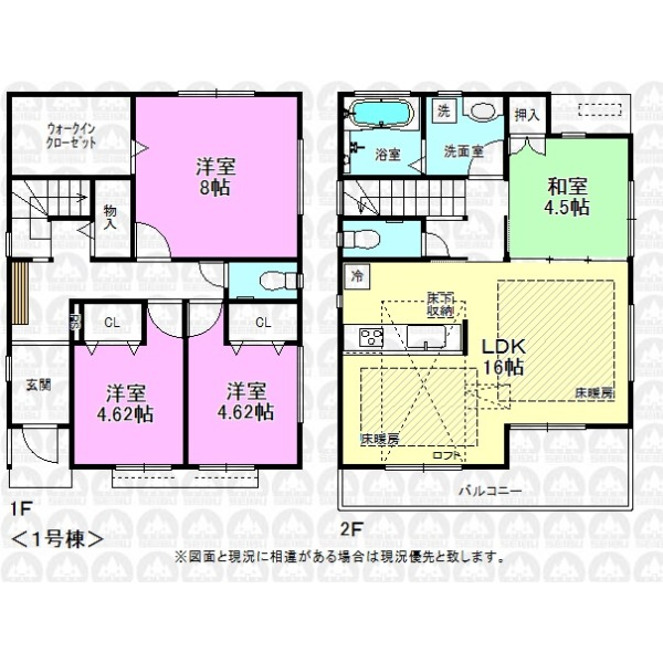 【間取】建物面積98.95m2