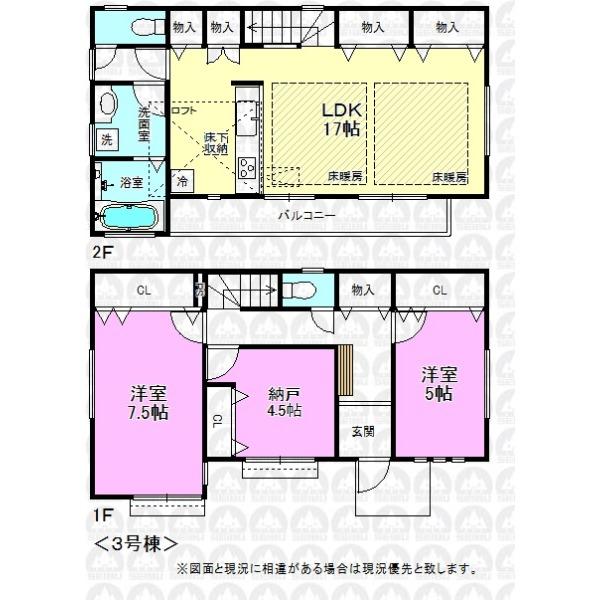【間取】建物面積91.08m2