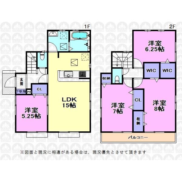 【間取】建物面積96.88m2/WICなど充実の収納
