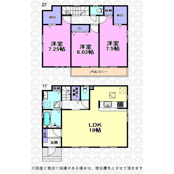 【間取】建物面積96.04m2/全室南向きに付き陽当たり良好