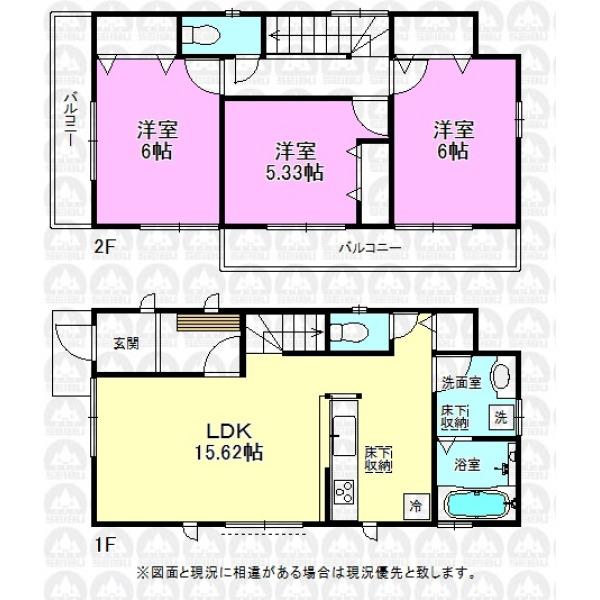 【間取】建物面積79.38m2/全室南向きに付き陽当たり良好
