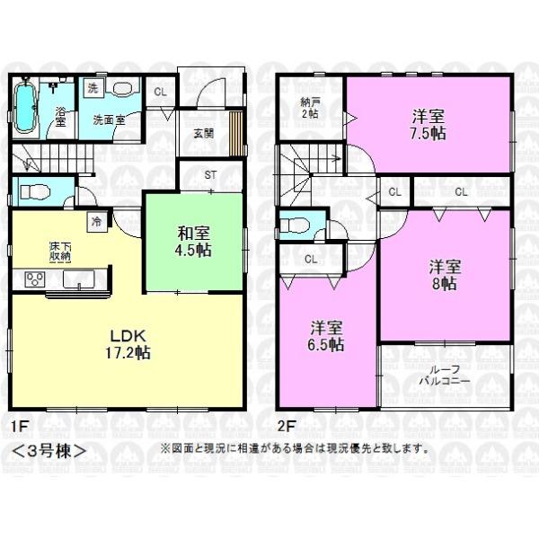 【間取】建物面積105.3m2