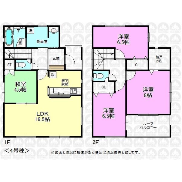 【間取】建物面積98.01m2