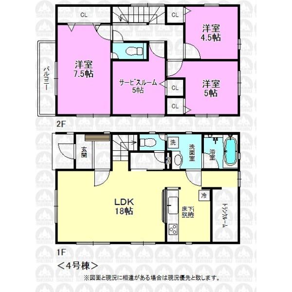 【間取】延床面積95.58m2/南向きに付き陽当たり良好/2階に洋室4部屋